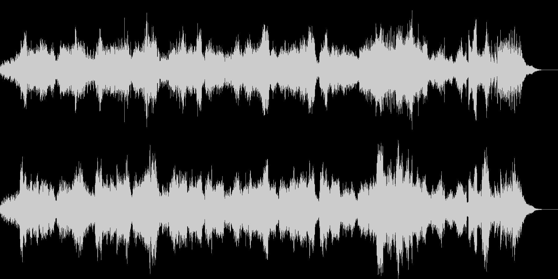 サンサーンスの白鳥_オペラ風の未再生の波形