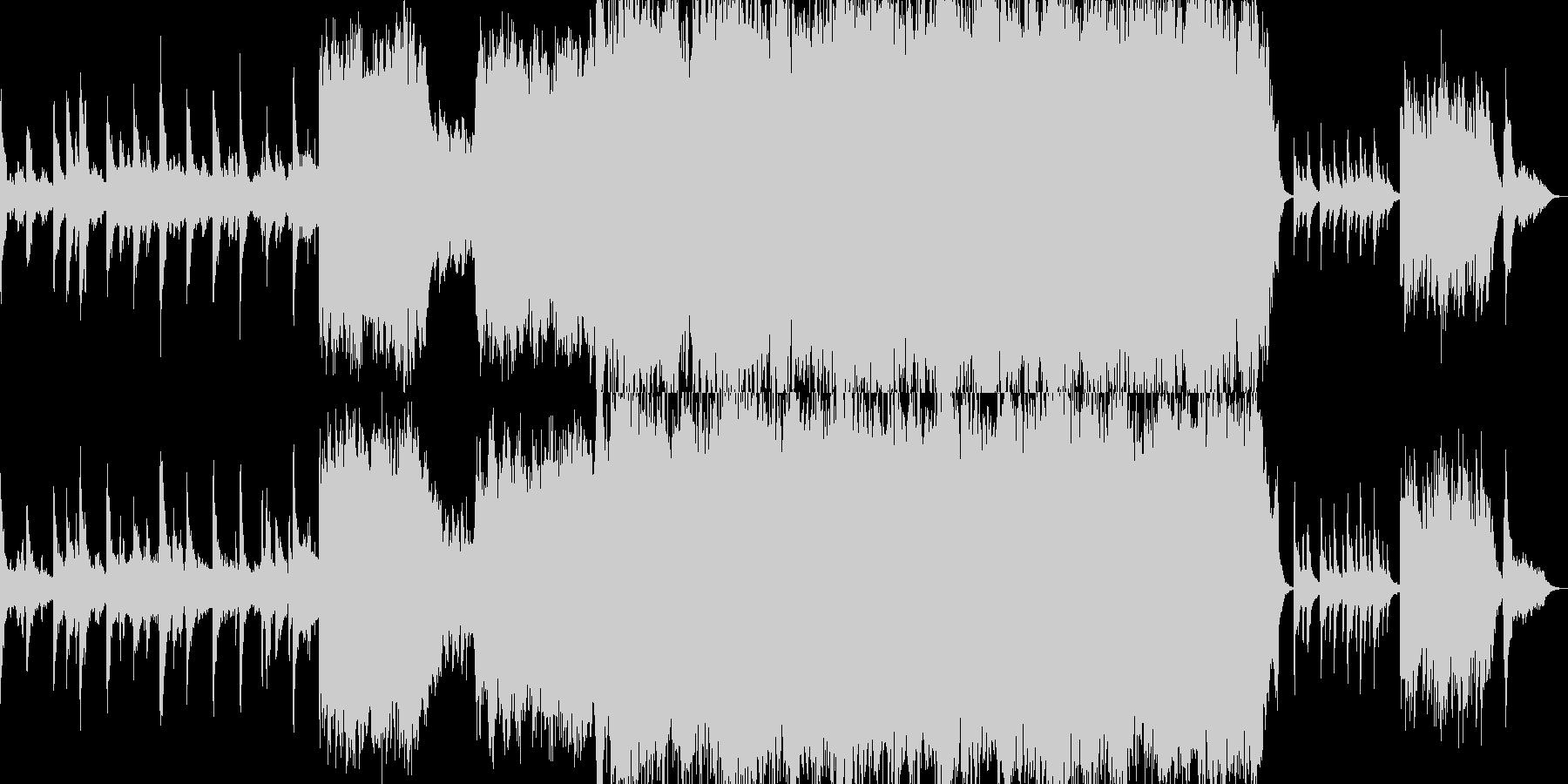 感動的で雄大なオーケストラの未再生の波形