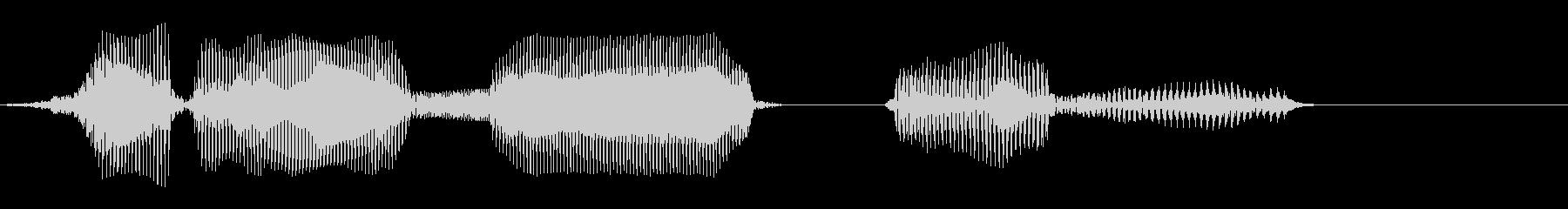 km(キロメートル)の未再生の波形