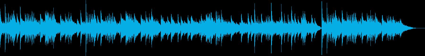 場面展開的なピアノ曲の再生済みの波形