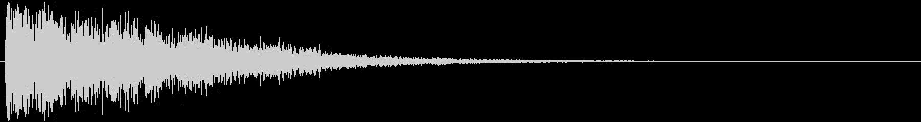 ダーン(決定音、アプリ、サウンドロゴ等)の未再生の波形