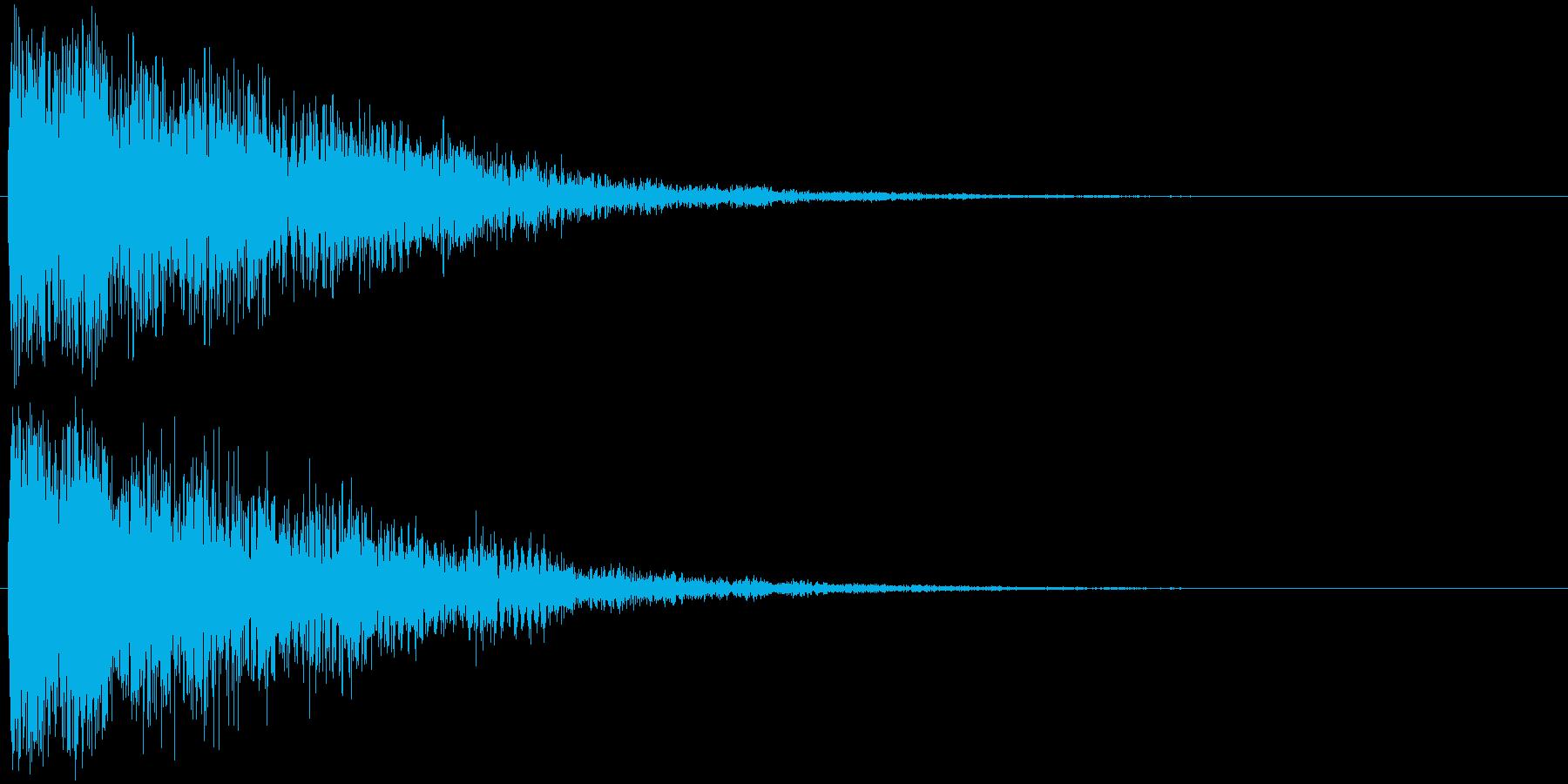 ダーン(決定音、アプリ、サウンドロゴ等)の再生済みの波形