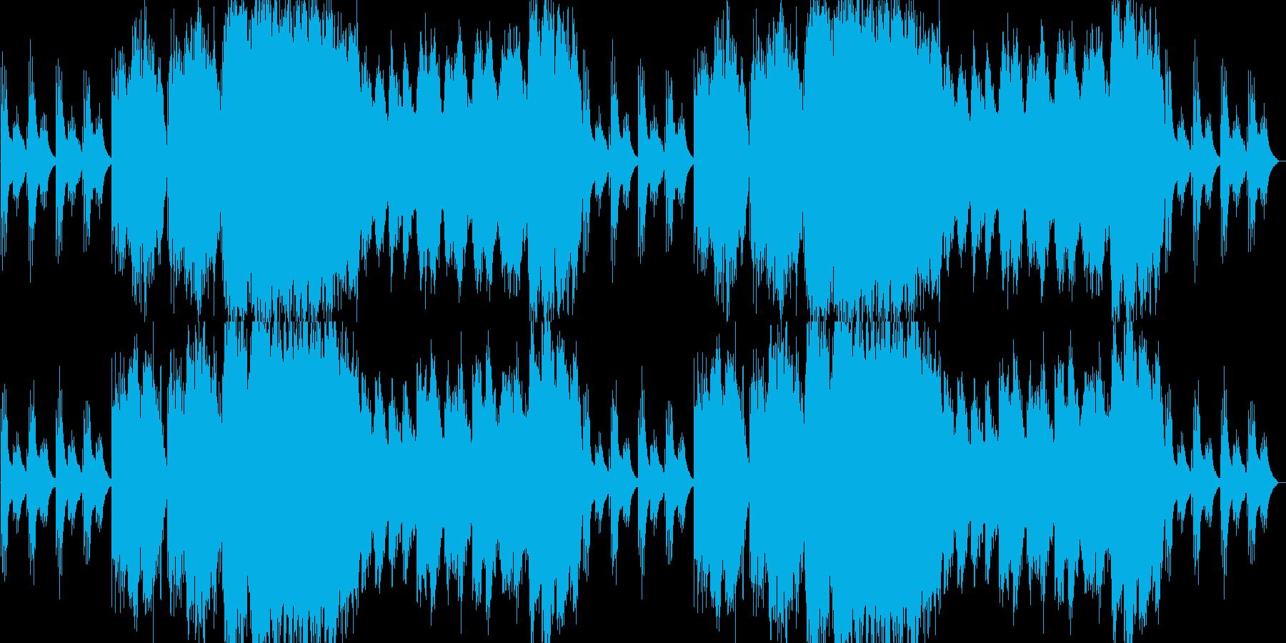 神聖な雰囲気のオーケストラ楽曲の再生済みの波形