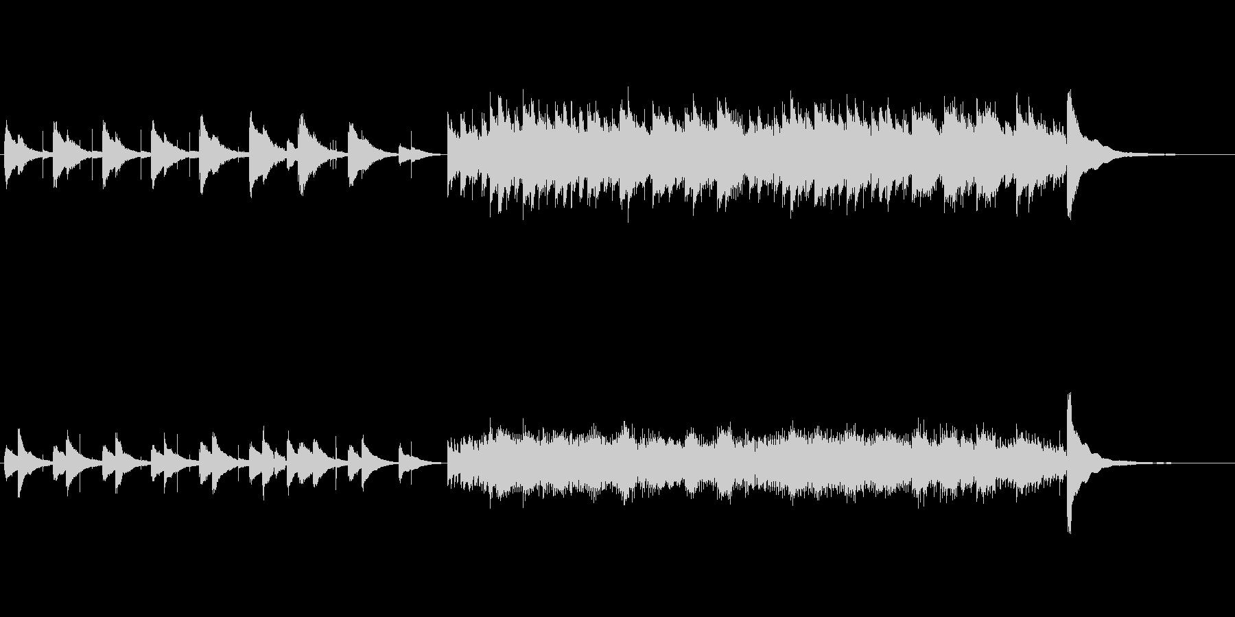 シンプルなアコースティック・ソロの未再生の波形