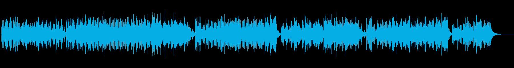 心が落ち着くかわいらしい音楽の再生済みの波形