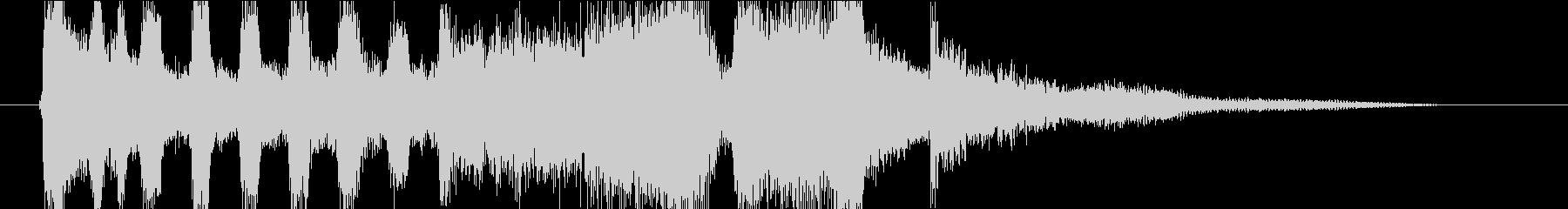 【ジングル】ブラスで始まりを演出する曲の未再生の波形
