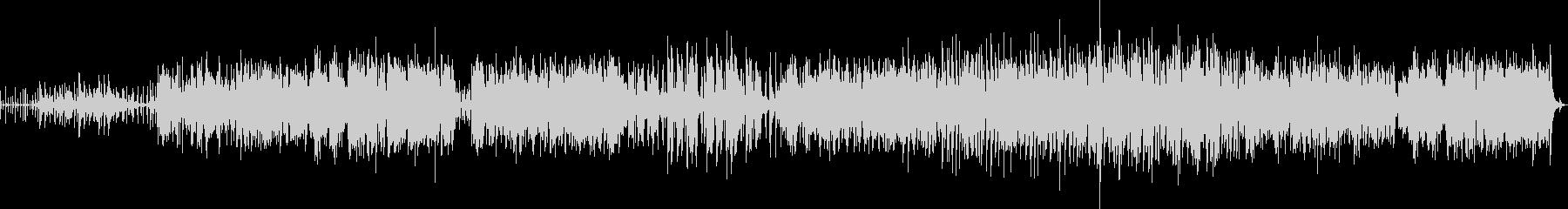 ジャズフュージョン系楽曲の未再生の波形