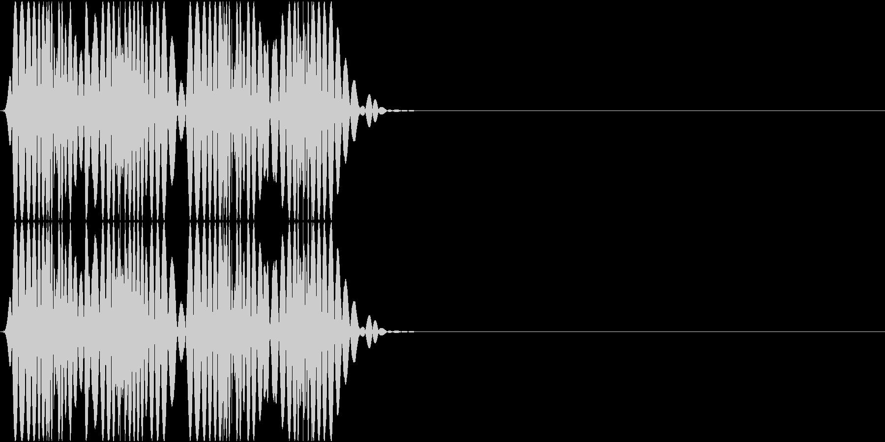スクラッチの未再生の波形