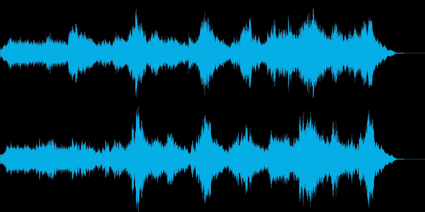 幻想的でダークなアンビエント曲の再生済みの波形