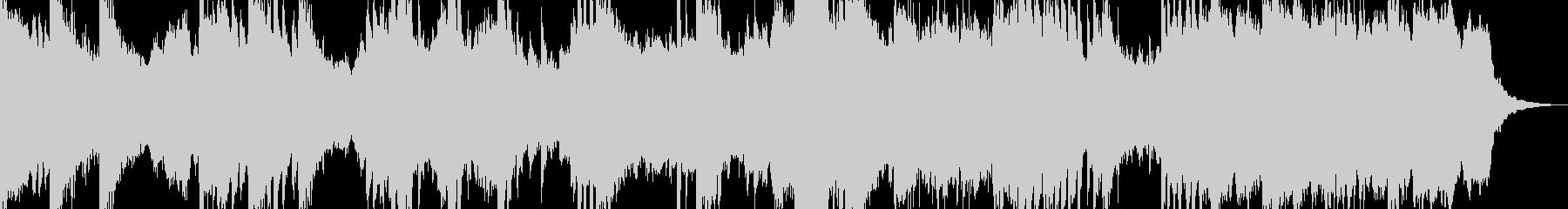 コマーシャル等の短い感動的な音楽の未再生の波形