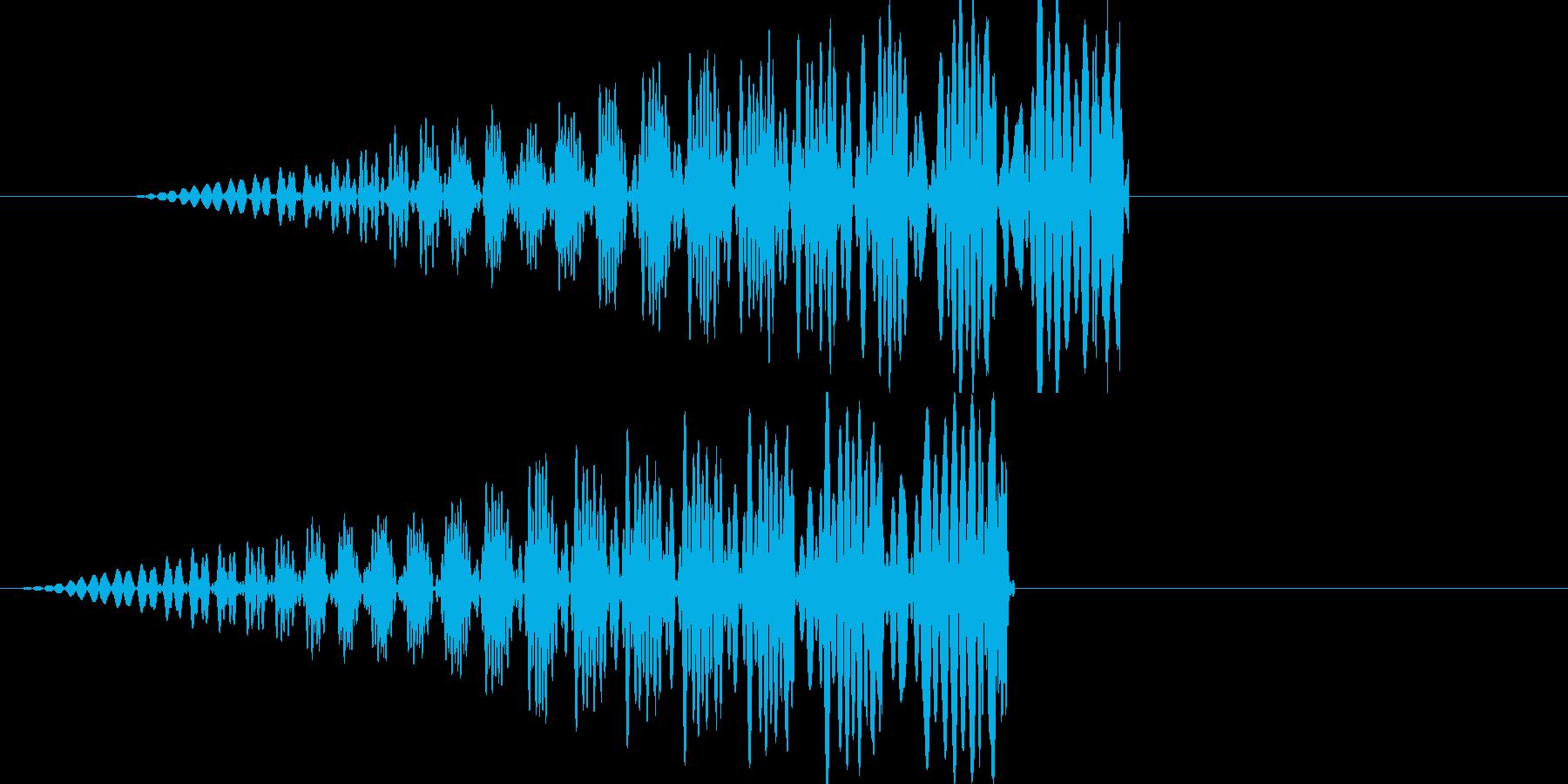 効果音(ギュー)の再生済みの波形