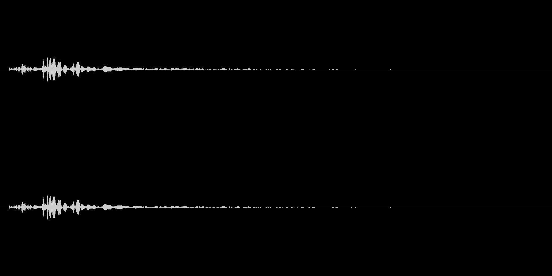 コツッ(足音)の未再生の波形