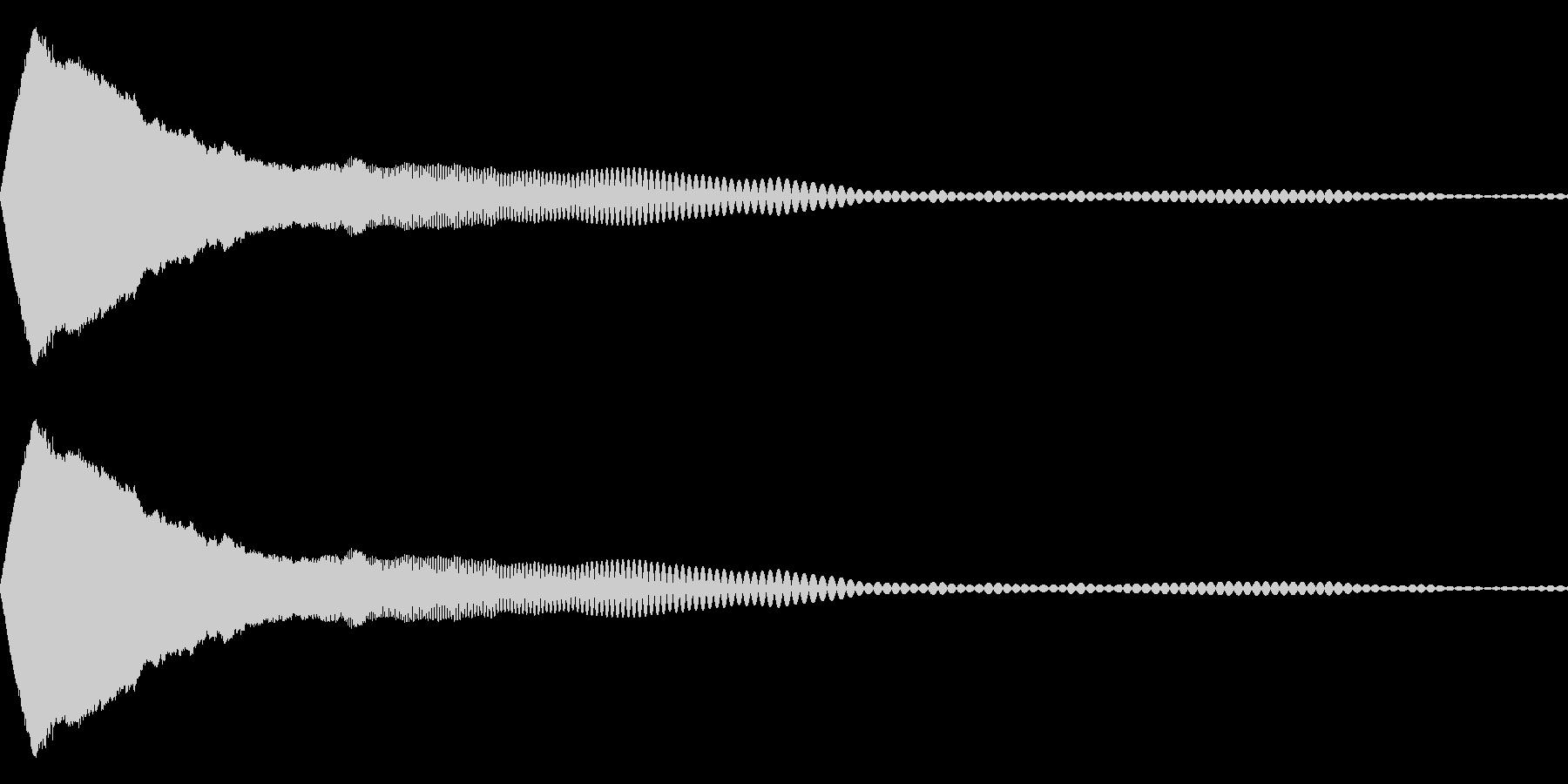 ピュン(ビームを撃つ)の未再生の波形