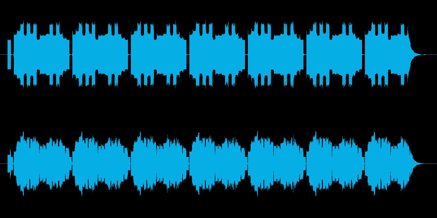 機械音。交信中の音。の再生済みの波形