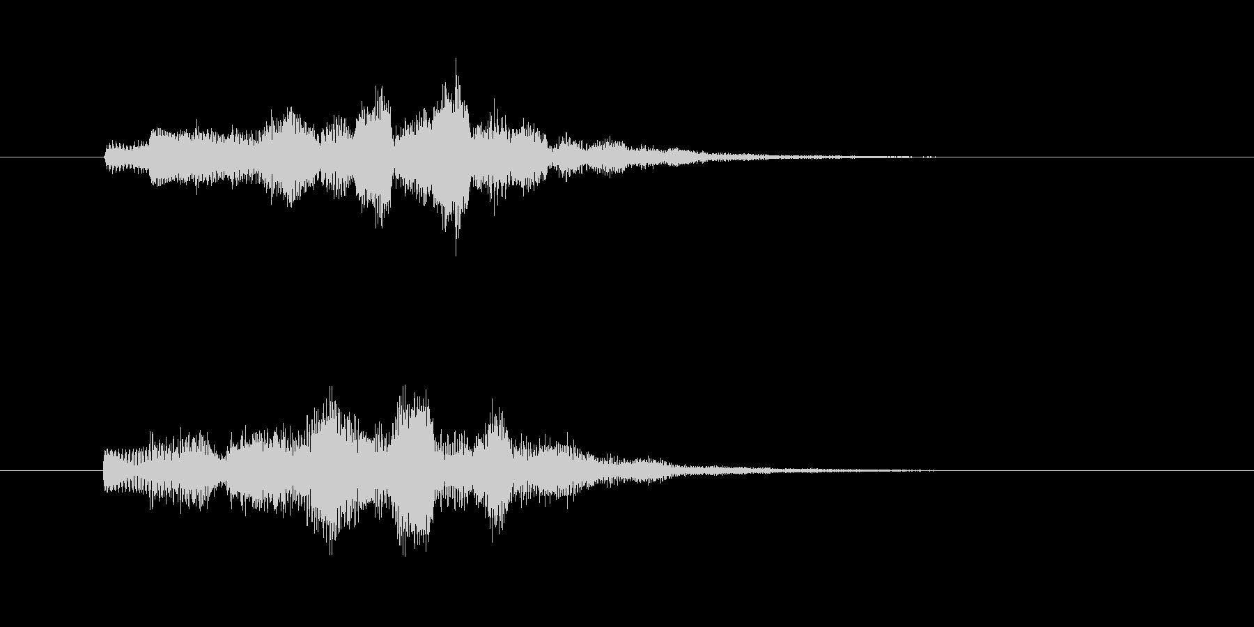 ホワホワホワ(幻想的なタイトル音)の未再生の波形