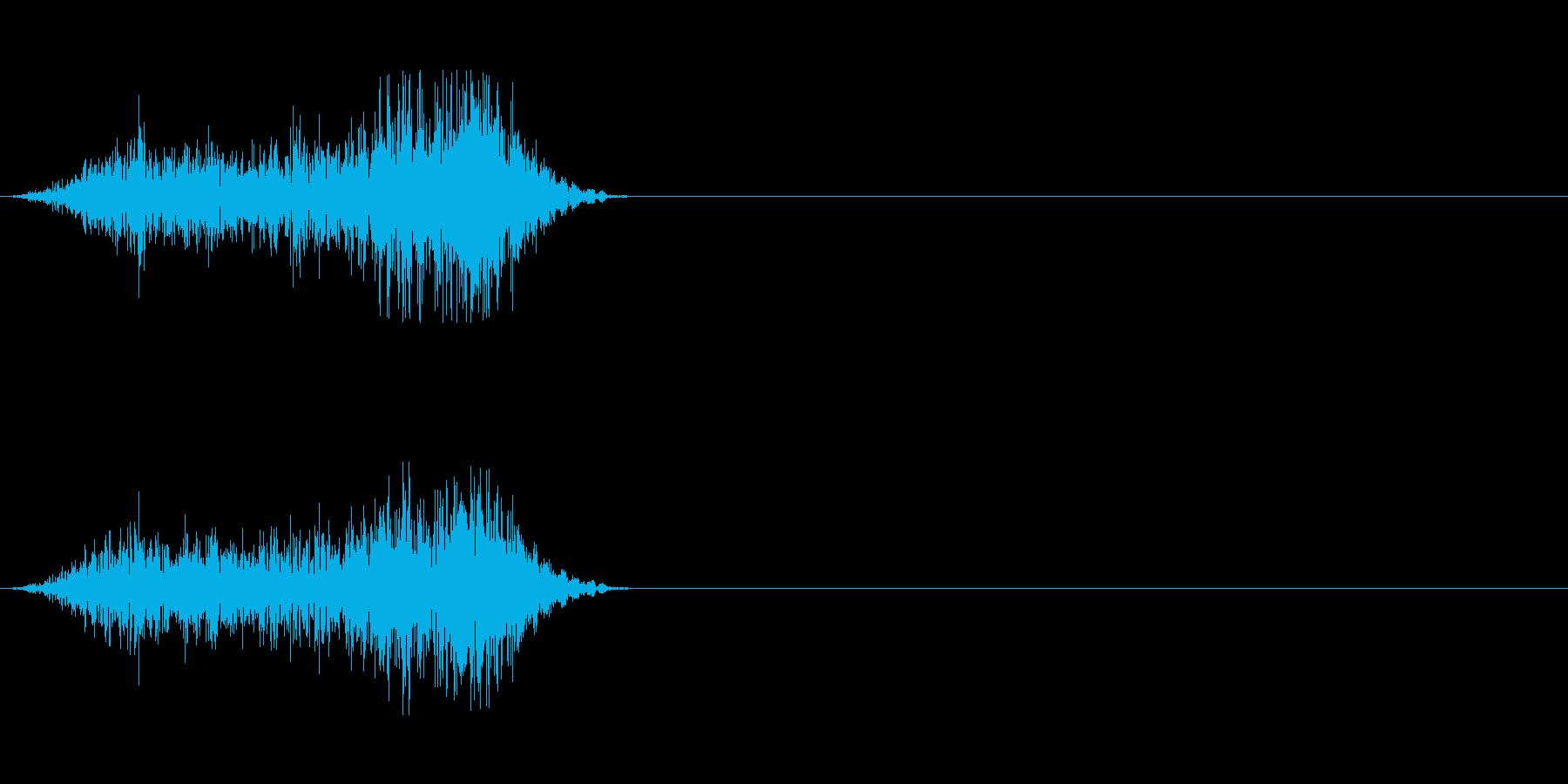 獣の威嚇 攻撃の再生済みの波形