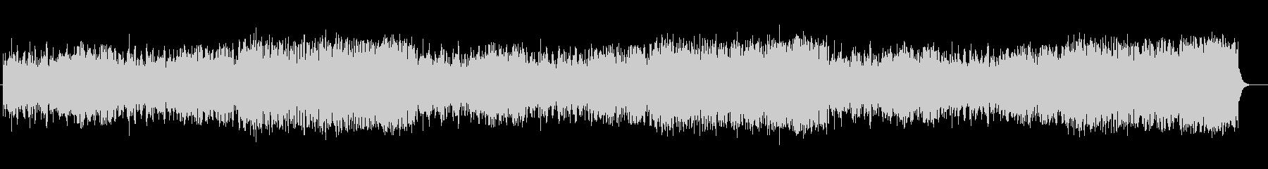アップテンポのヒーリングミュージックの未再生の波形