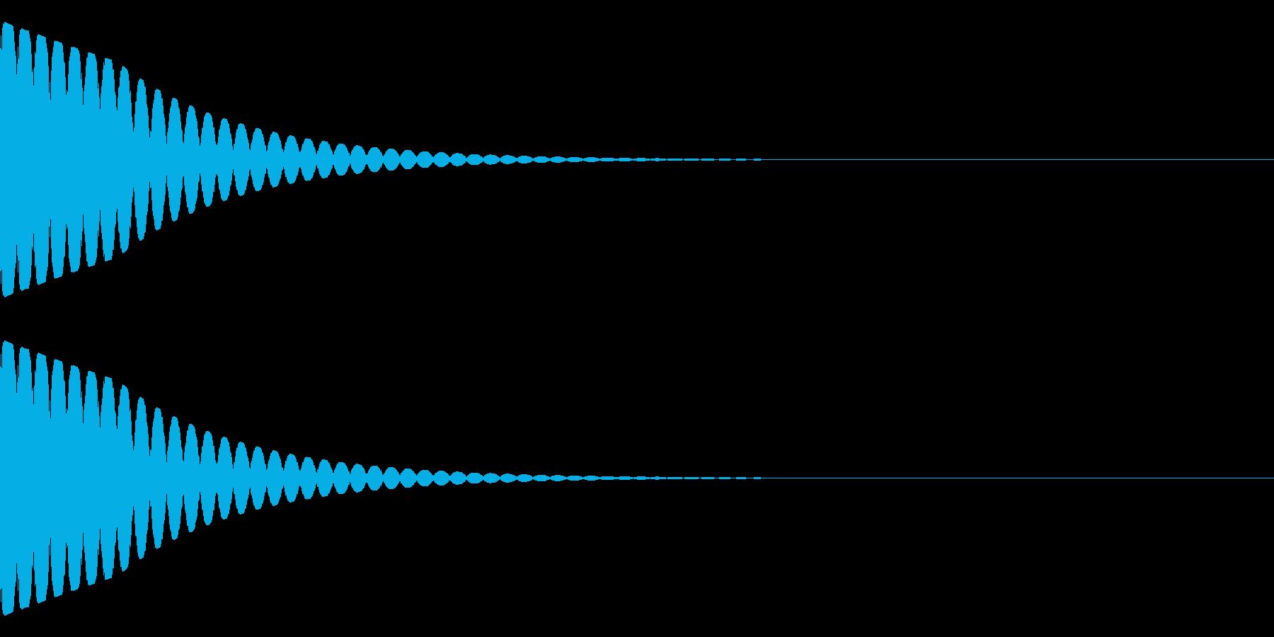 プォン~~の再生済みの波形