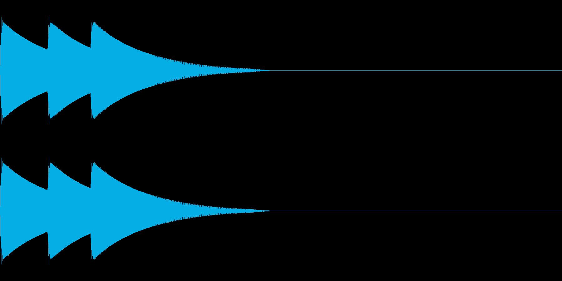 ボタン、クリック、アイテム獲得(低音域)の再生済みの波形