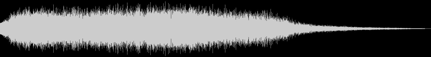 ゲーム用:クリアジングル(キラキラ音)の未再生の波形