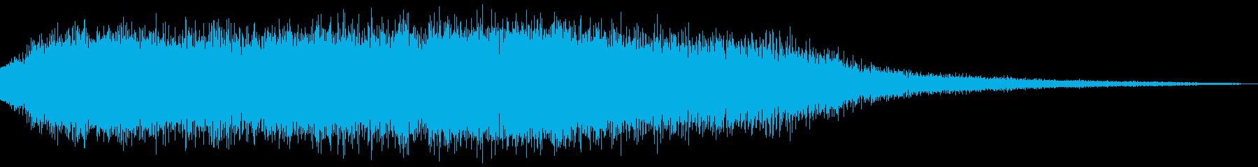 ゲーム用:クリアジングル(キラキラ音)の再生済みの波形