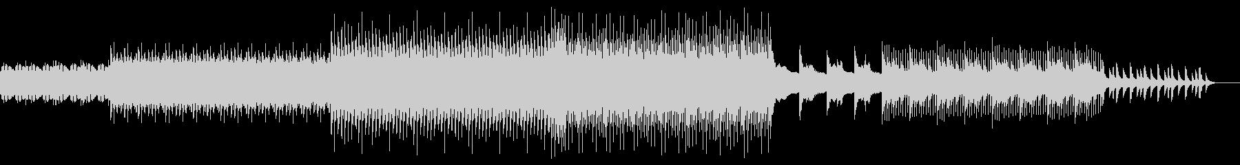 始まりを予感させるクールなサウンドの未再生の波形