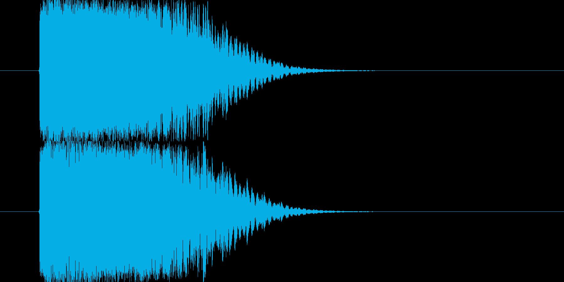 光り系SEです。タイトルバック、重要な…の再生済みの波形