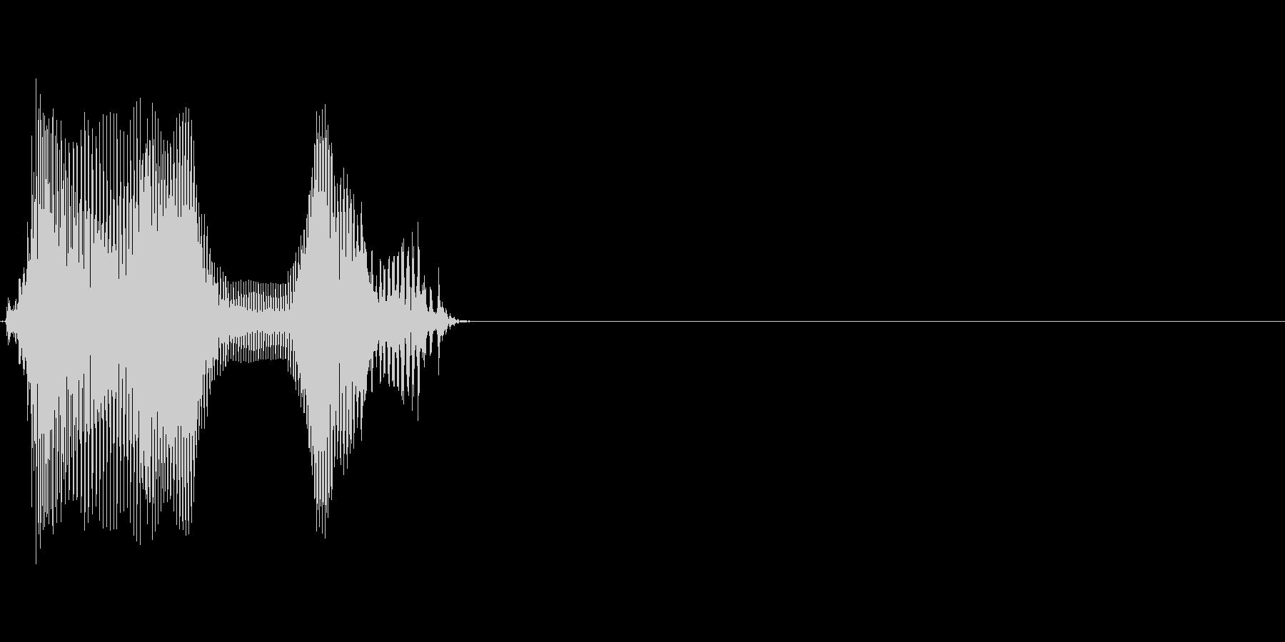 午後の未再生の波形