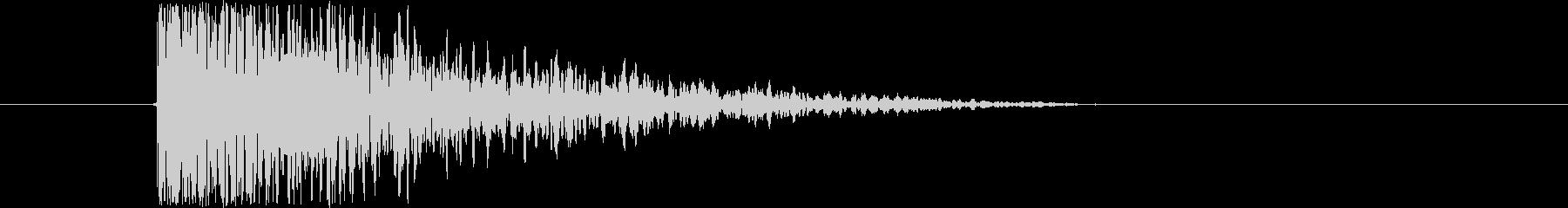 低音のインパクト音ですの未再生の波形