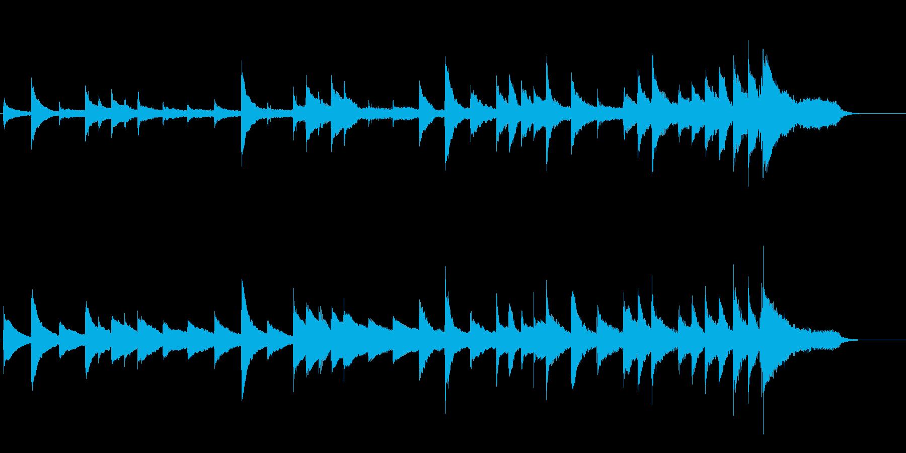 あたたかなピアノソロのバラードの再生済みの波形