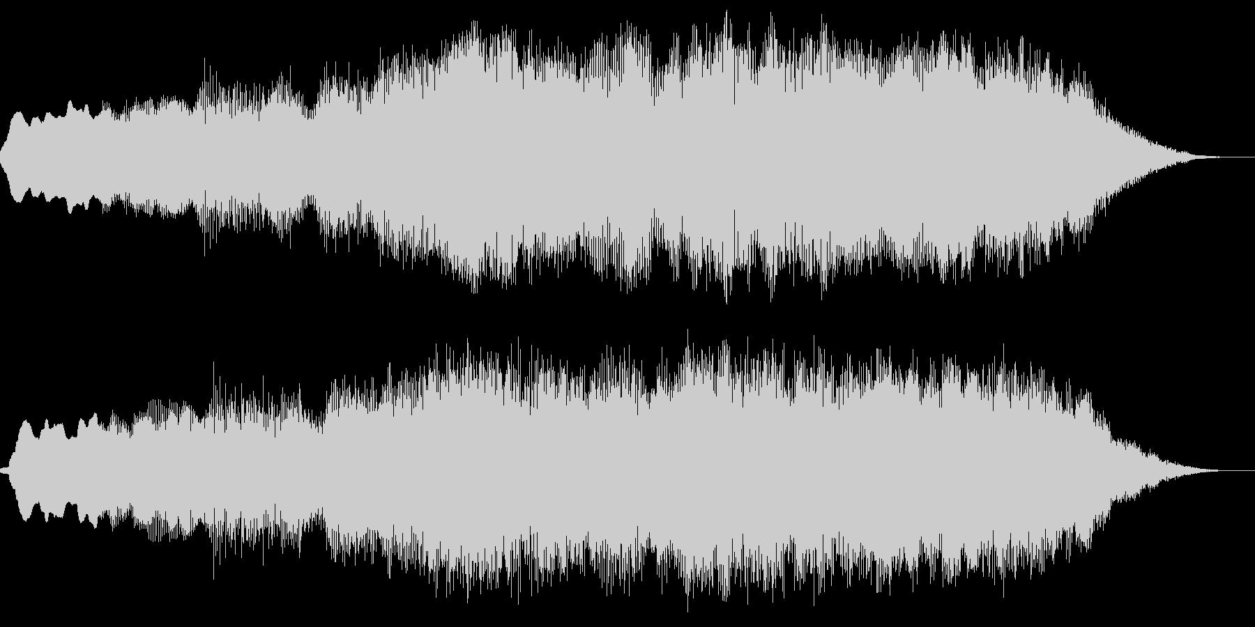 達成感のある管楽器によるジングルの未再生の波形