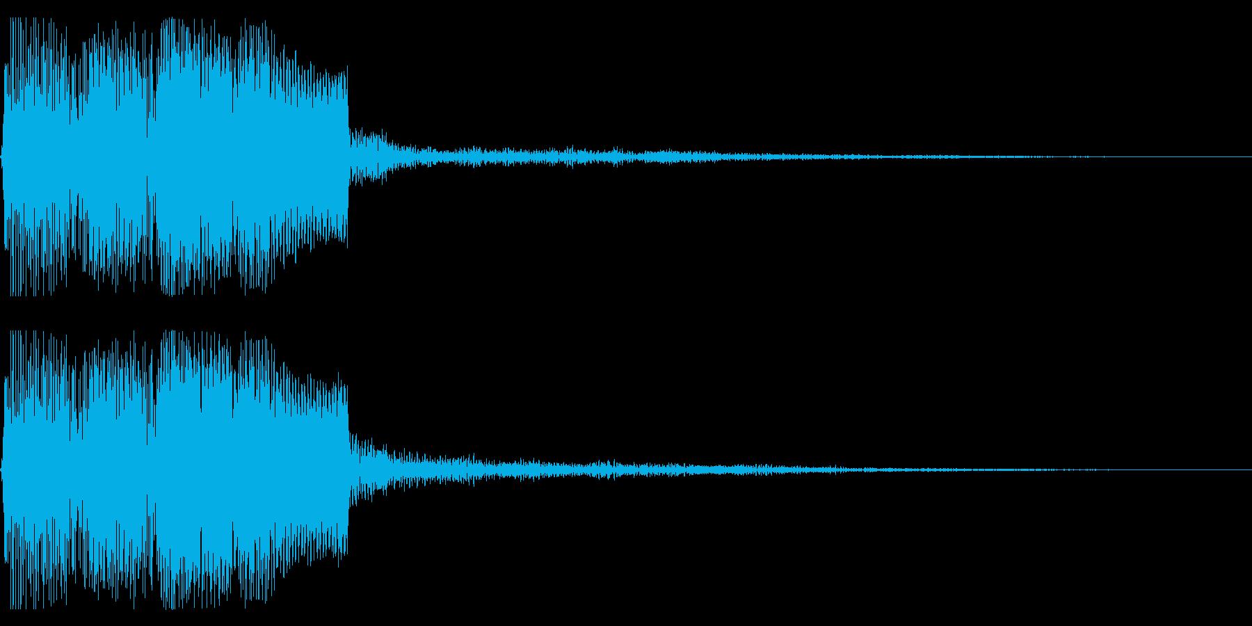 レトロな決定音 開始 選択 スタートの再生済みの波形
