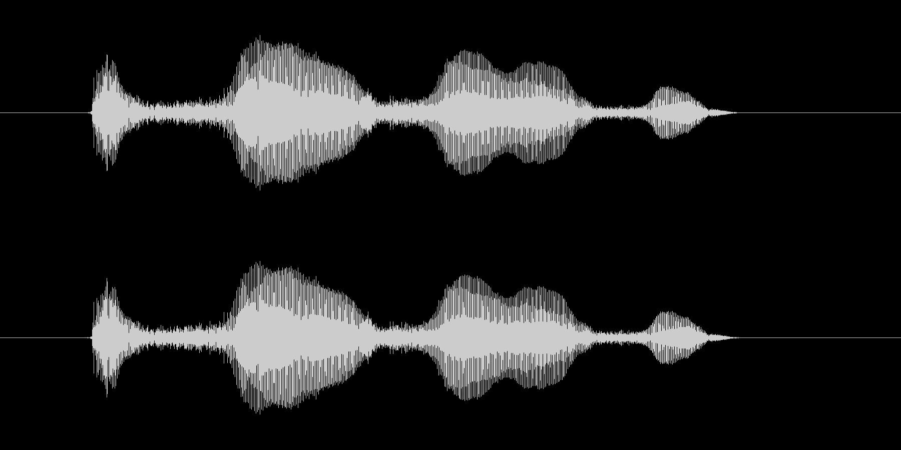 ウハウハウハの未再生の波形