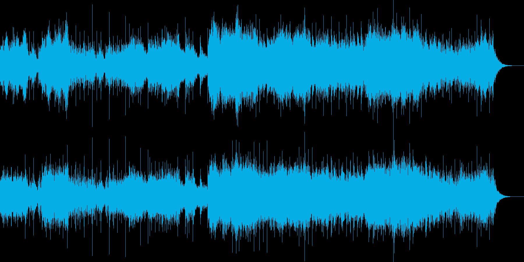 シリアスな映像音楽の再生済みの波形
