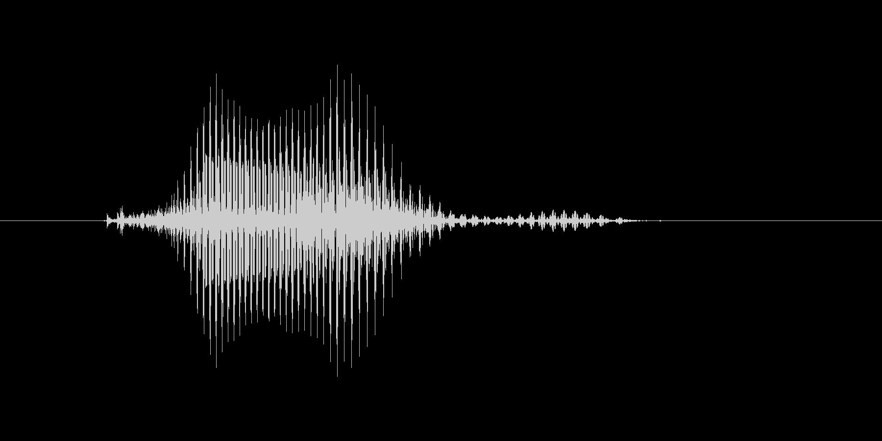 カーブの未再生の波形