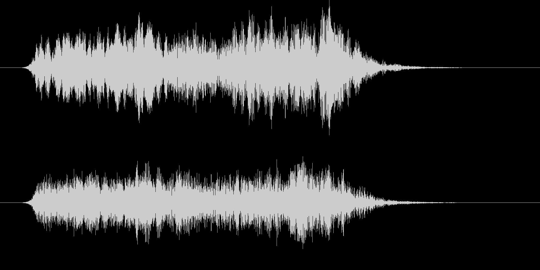 スペーシーなサウンドロゴの未再生の波形