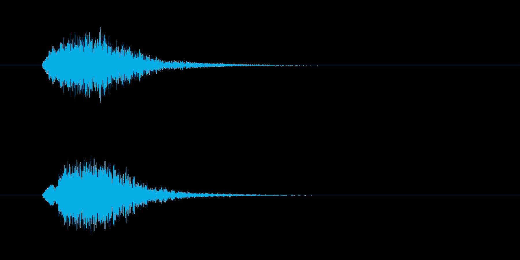 ぞっとする着信音の再生済みの波形
