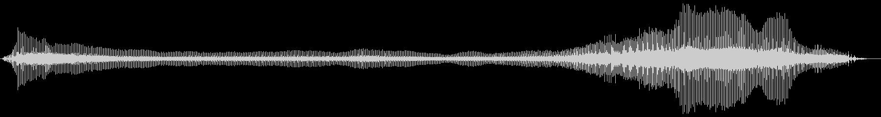 長めでダイナミクスのある屁の未再生の波形