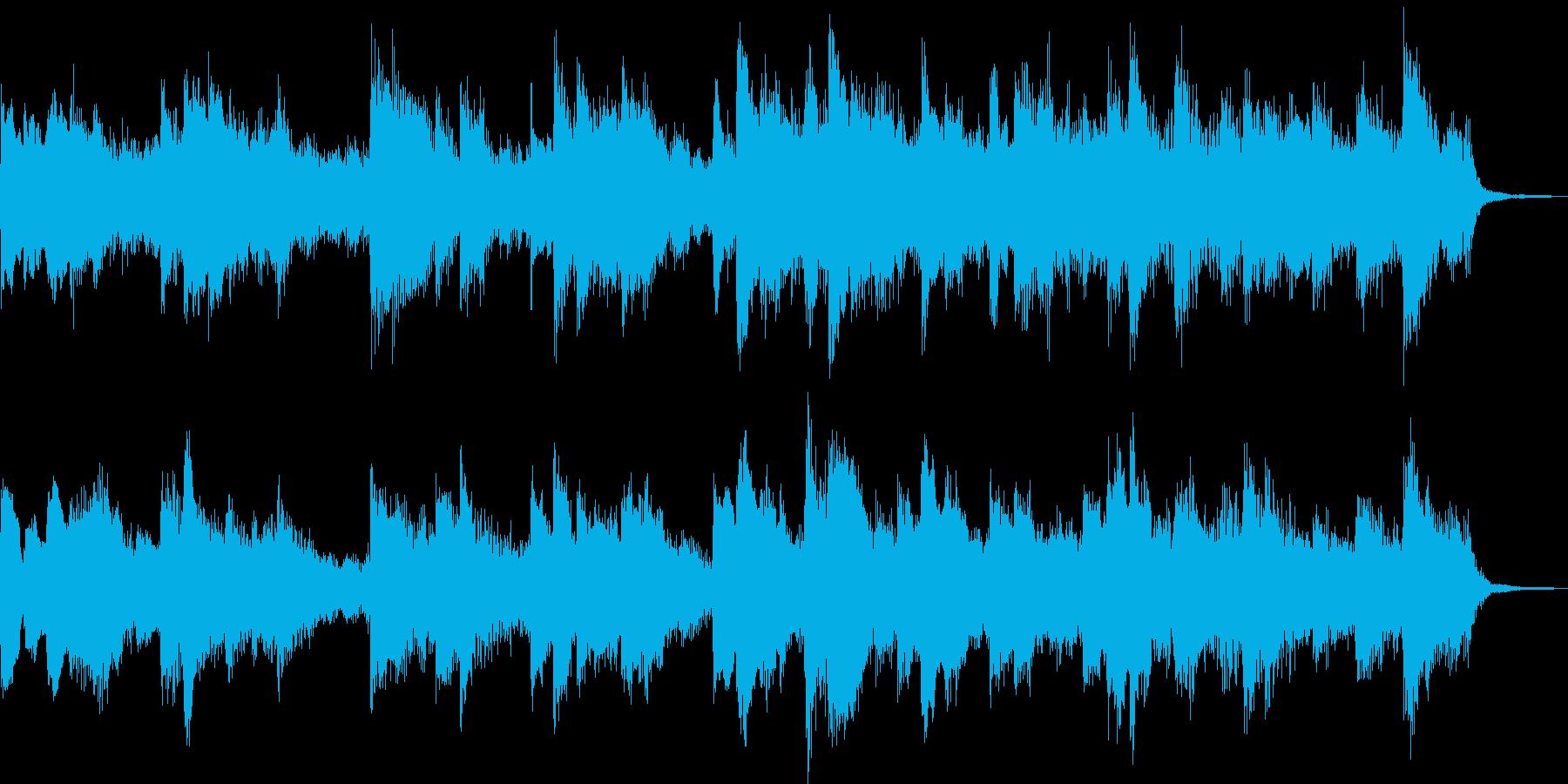 ピアノとストリングスの悲しく暗いBGMの再生済みの波形