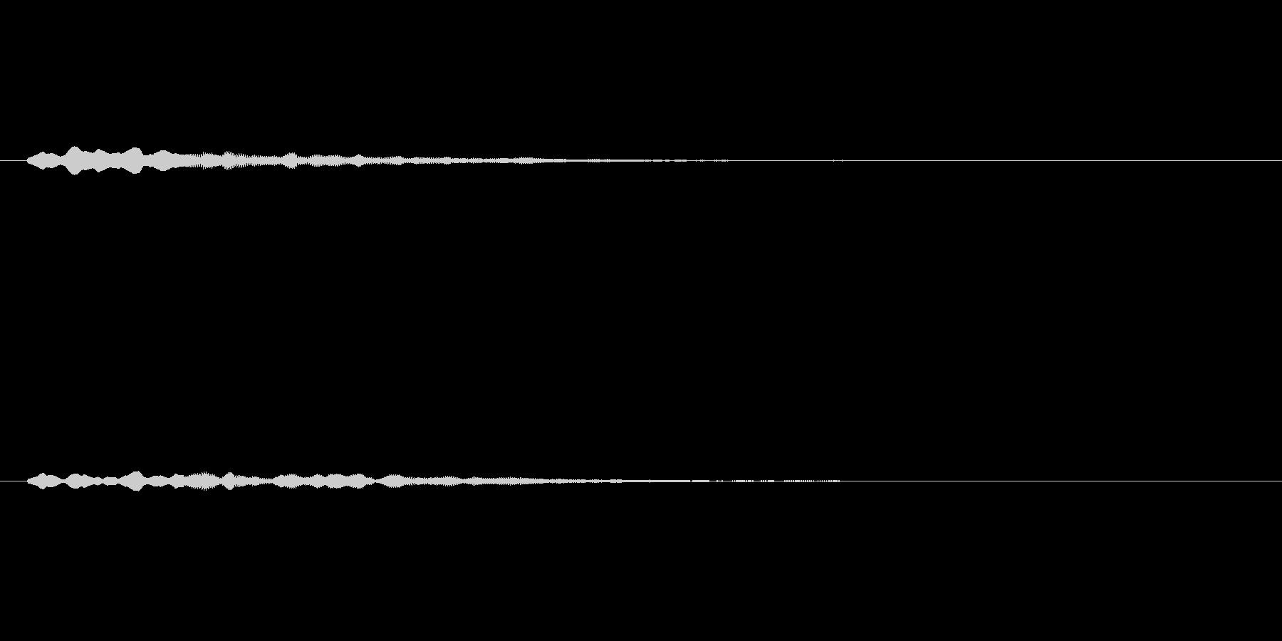 ファーファー(サウンドロゴ)の未再生の波形