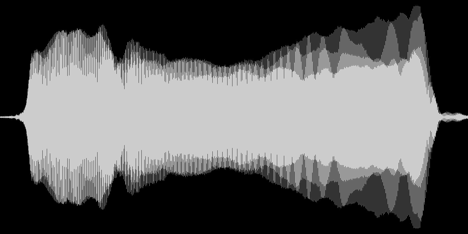 ニャーオ。猫の鳴き声の未再生の波形
