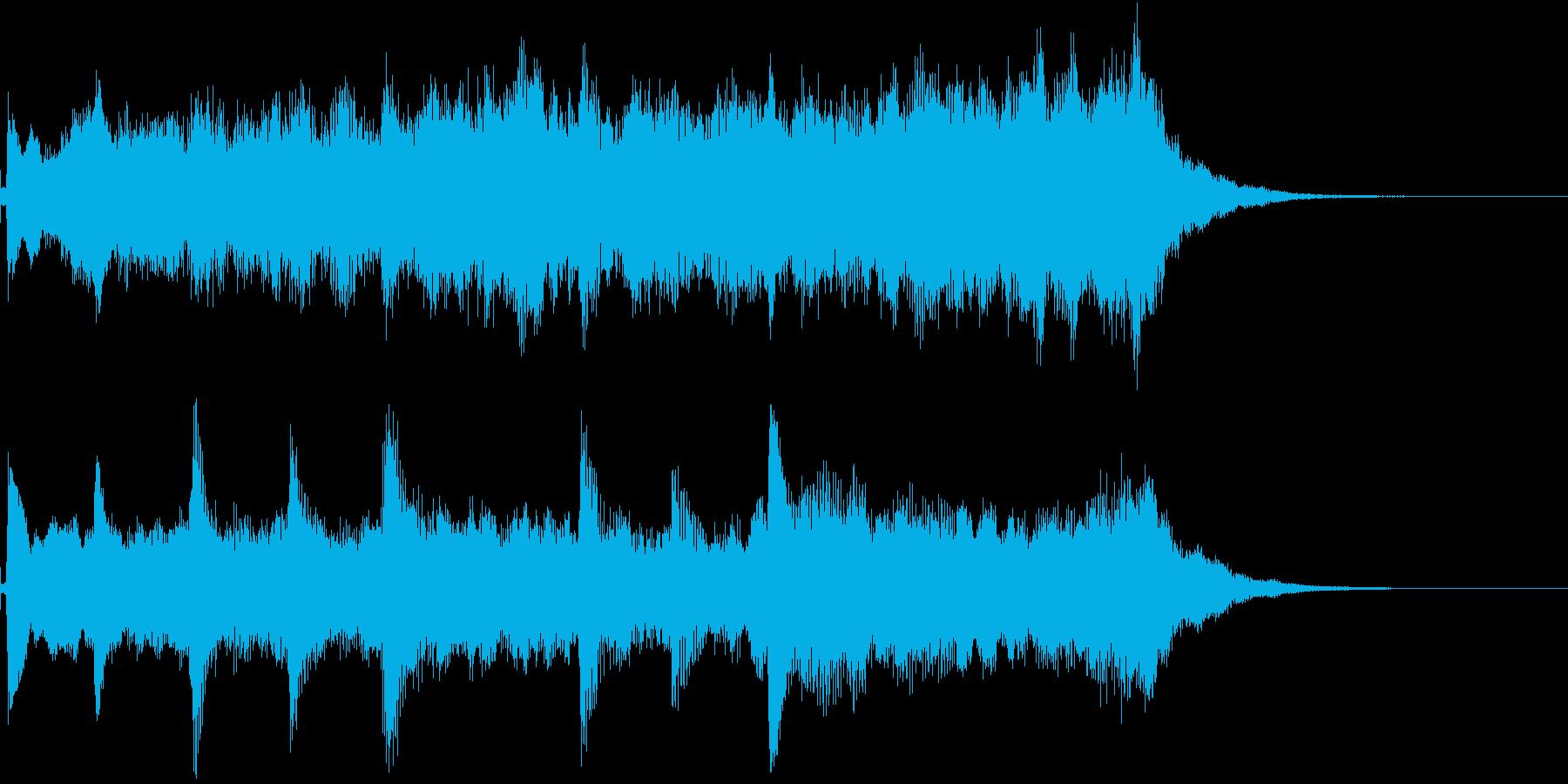 優雅なストリングス・入場・完成・クリアの再生済みの波形