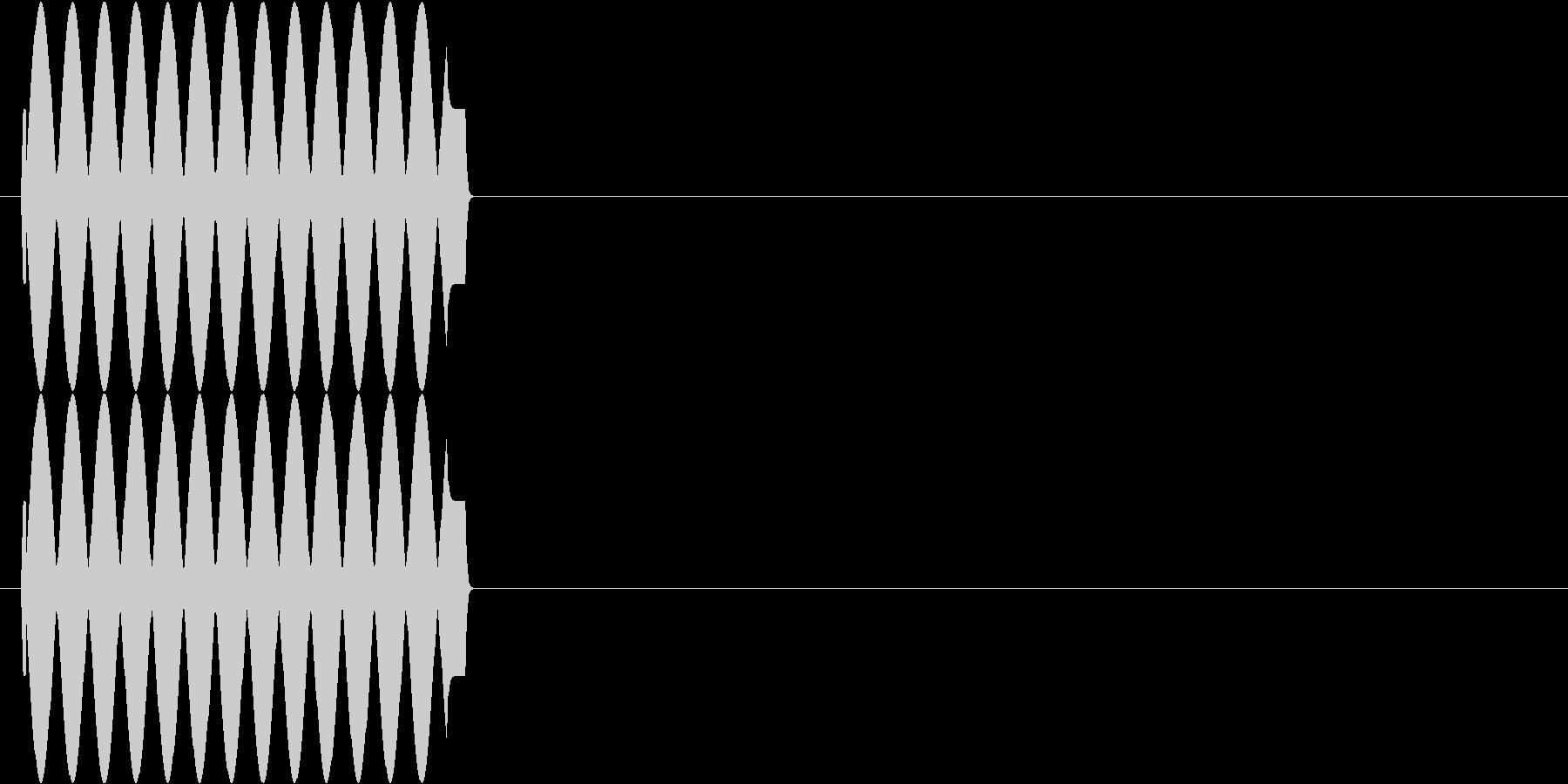 ハズレ エラー音 プ---♪の未再生の波形