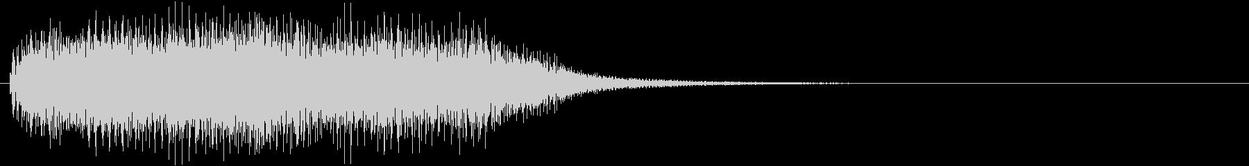 汎用01 ジャーンの未再生の波形