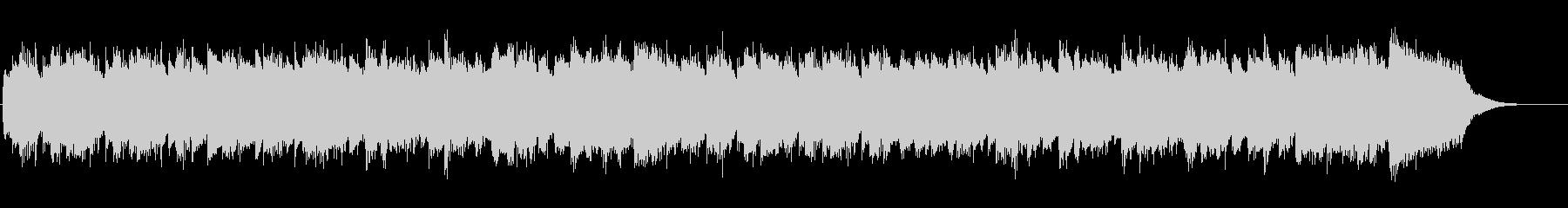 クラシック、ハープシコードの未再生の波形