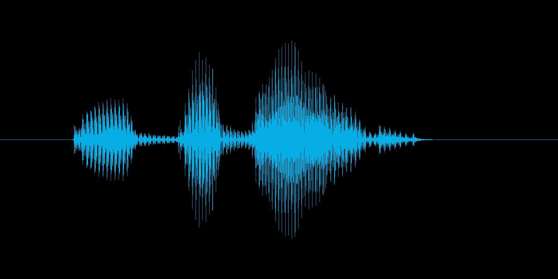 デッドボールの再生済みの波形