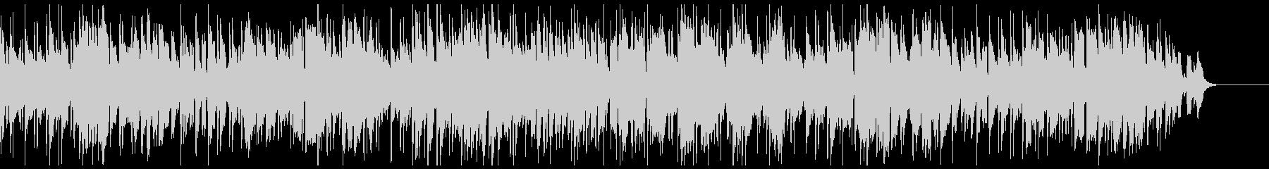 おしゃれなカフェボサノバの未再生の波形