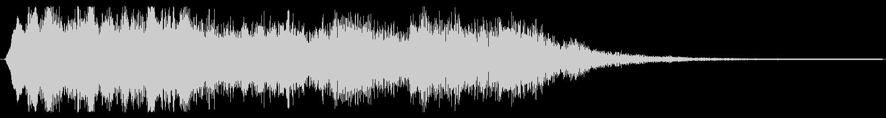 クラシカルな場面転換 バイオリンフレーズの未再生の波形