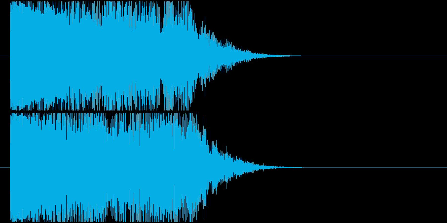上昇キラキラの再生済みの波形