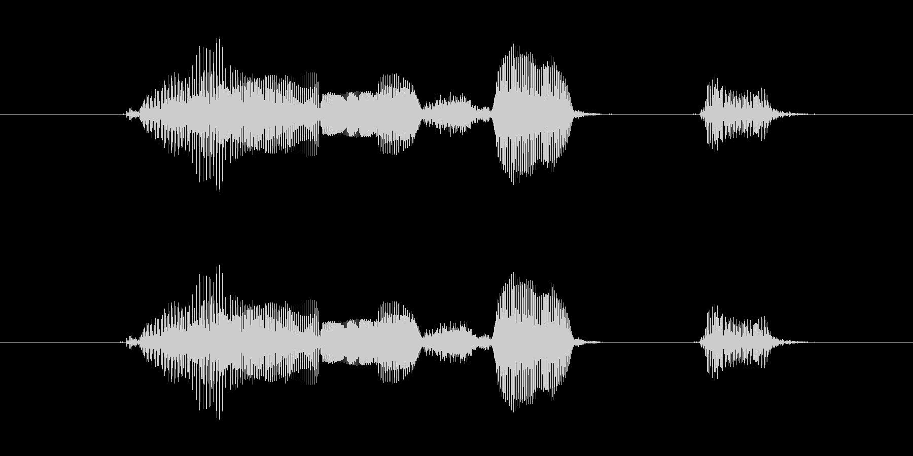ゲームセット の未再生の波形